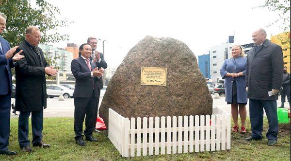 Biểu tượng mới của tình hữu nghị Việt – Nga