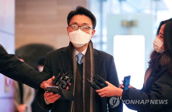 Hàn Quốc: Kiểm tra tư cách đạo đức, năng lực ứng viên lãnh đạo chống tham nhũng