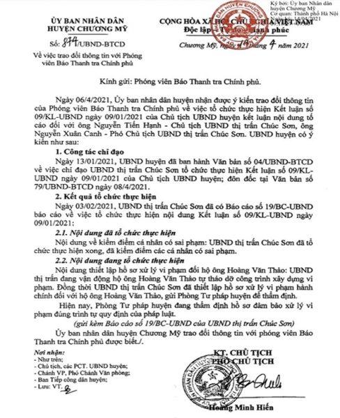 Về bài Thụ lý đơn tố cáo Chủ tịch UBND thị trấn Chúc Sơn (Chương Mỹ – Hà Nội): Thẩm định hồ sơ đến bao giờ?