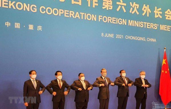 Hội nghị Bộ trưởng Ngoại giao Hợp tác Mê Công – Lan Thương