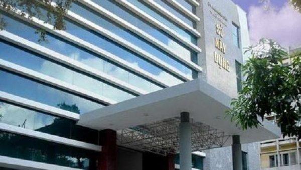 TP Hồ Chí Minh: Vì sao lãnh đạo Sở Xây dựng bị đề nghị kiểm điểm?
